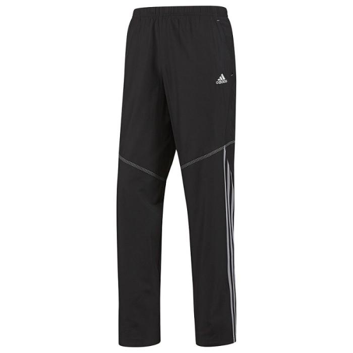 Recenze: Běžecké kalhoty Adidas Response DS Wind Pant