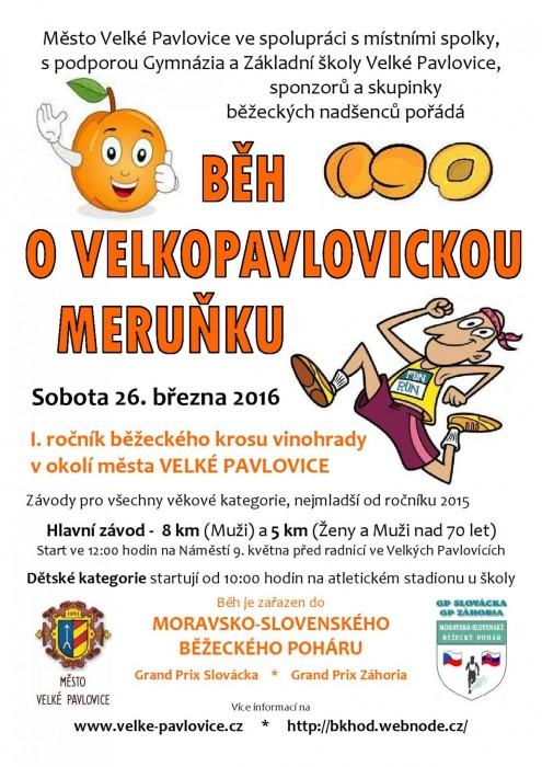 BĚH O VELKOPAVLOVICKOU MERUŇKU 1. ročník – 26. 3. 2016