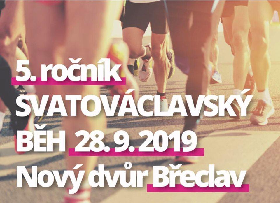 Svatováclavský běh 2019
